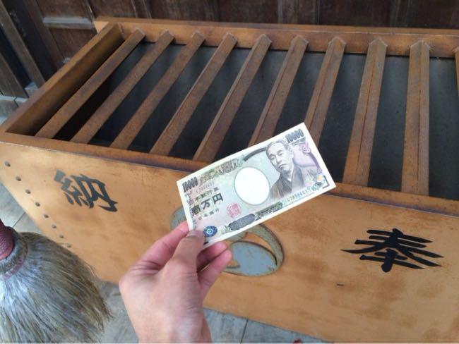 お 賽銭 の 金額